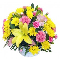 Sunshine Bloom Basket